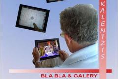 2013 Βρυξέλλες Bla Bla Gallery ατομική έκθεση