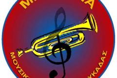Ψηφιακές δημιουργίες Έμβλημα μουσικού σχολείου